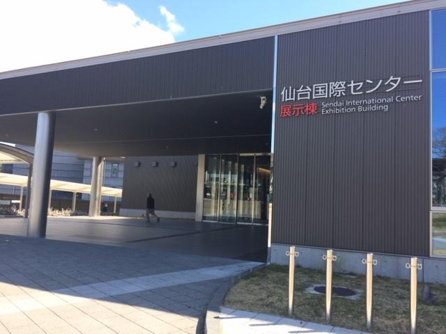 仙台国際センター.jpg