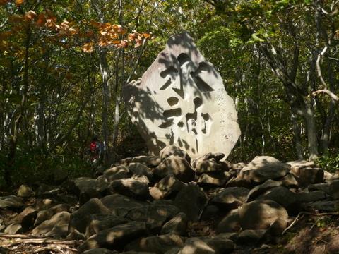 水神の石碑.JPG