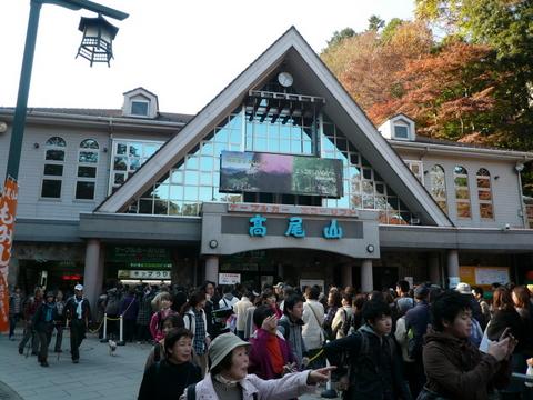 清滝駅.JPG