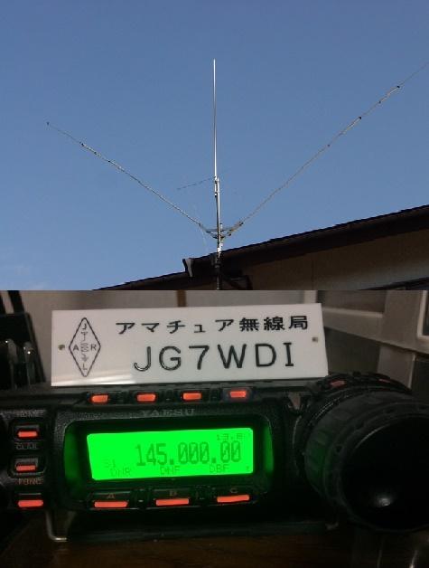 無題アンテナ 無線機.jpg