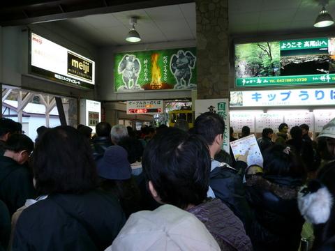 観光客で混雑する清滝駅.JPG
