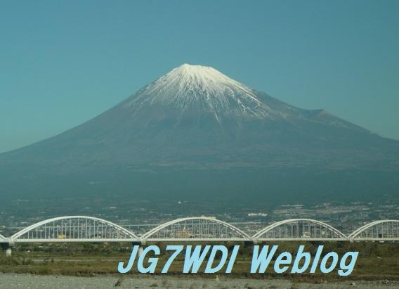 JG7WDI1 jpg.jpg